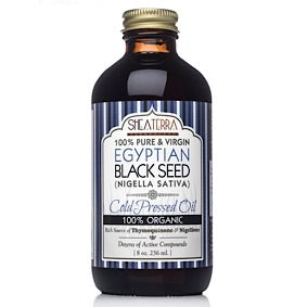 100% Pure Egyptian Black Seed Oil (8 oz)