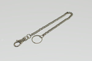 Long Silver Metal Curb Keychain