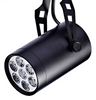 LED 7W Track Light in Black