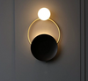GRISK Luxe Wall Lamp (Pre-order)