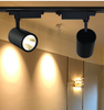 LED 20W COB Track Light in Black (Pre-order)