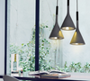 SKELTON Conical Lamp (Pre-order)