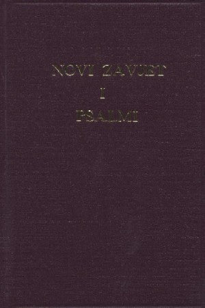 Croatian - New Testament & Psalms