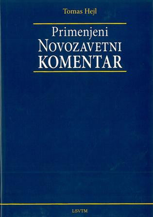 Serbian - Applied New Testament Commentary  (Roman)