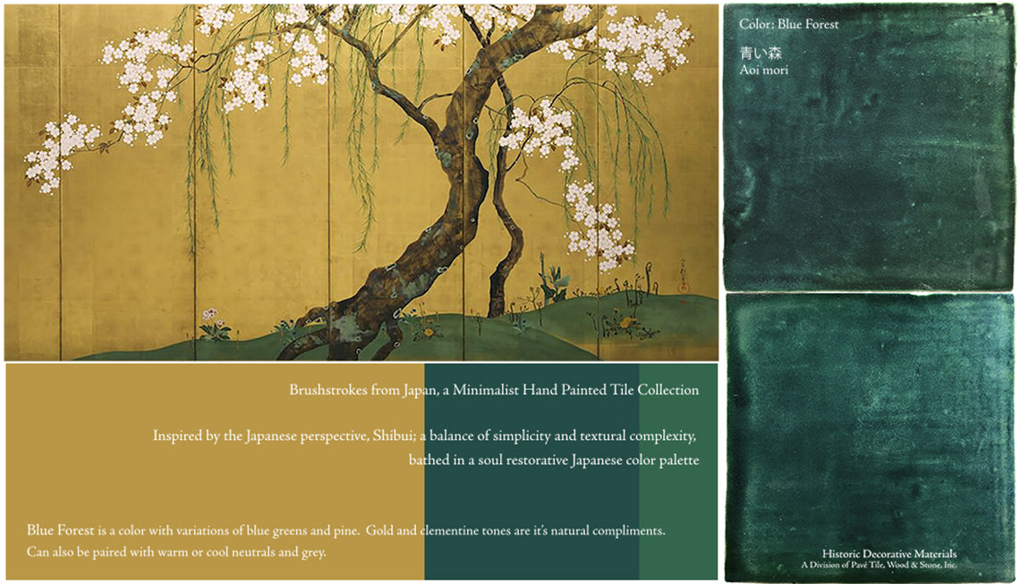 Brushstrokes From Japan A Minimalist Hand Painted Tile Collection