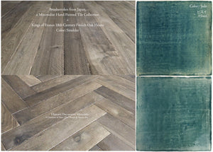 Brushstrokes from Japan, a Minimalist Hand Painted Tile Collection: Jade
