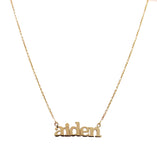 Name necklace gold vermeil stamped loops