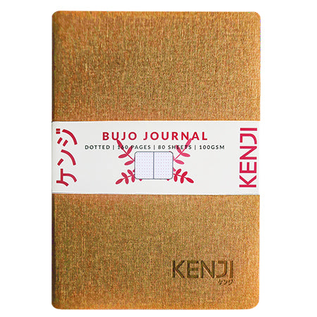 Bujo Line Notebook - Canvas Brown