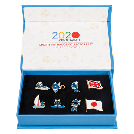 Metal Collectible Pin Set - 2020 Blue