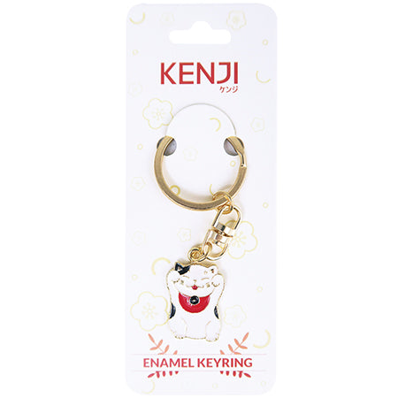 Metal Keyring - Lucky Cat