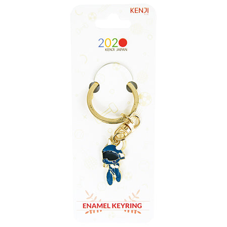 Metal Keyring - 2020 Cycle Blue