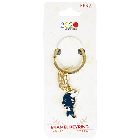 Metal Keyring - 2020 Run Blue