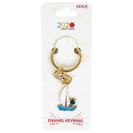 Metal Keyring - 2020 Sail Blue