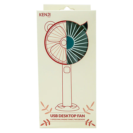 Kuru USB Desktop Fan Pink