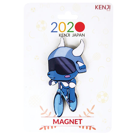 Magnet - 2020 Cycle Blue