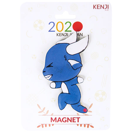 Magnet - 2020 Run Blue