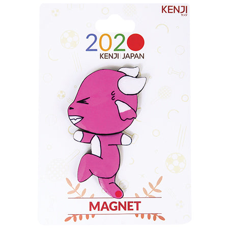 Magnet - 2020 Run Pink