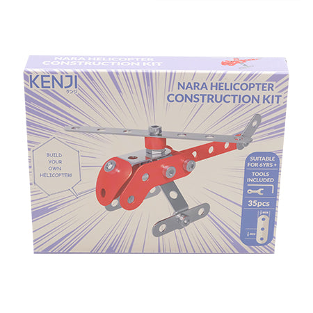 Nara Helicopter Construction Kit - S