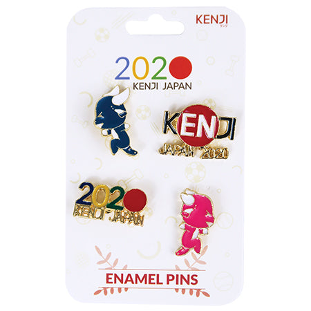 Metal Pin Badge 4pcs - 2020 Run