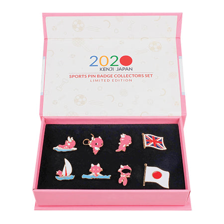 Metal Collectible Pin Set - 2020 Pink
