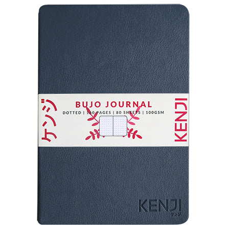 Bujo Line Notebook - PU Dark Grey