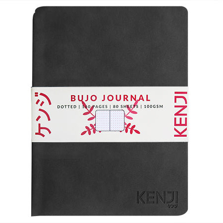 Bujo Notebook - Retro Black