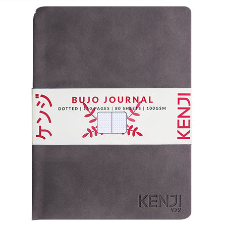 Bujo Line Notebook - Retro Brown