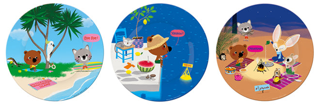 tableware, children's plates, melamine plates, animal plates, Mouk plates, Petit Jour Paris, published by Bobby Rabbit