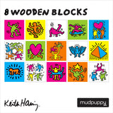 Set of 8 Wooden Blocks