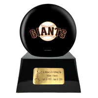 Baseball Trophy Urn Base with Optional San Francisco Giants Team Sphere