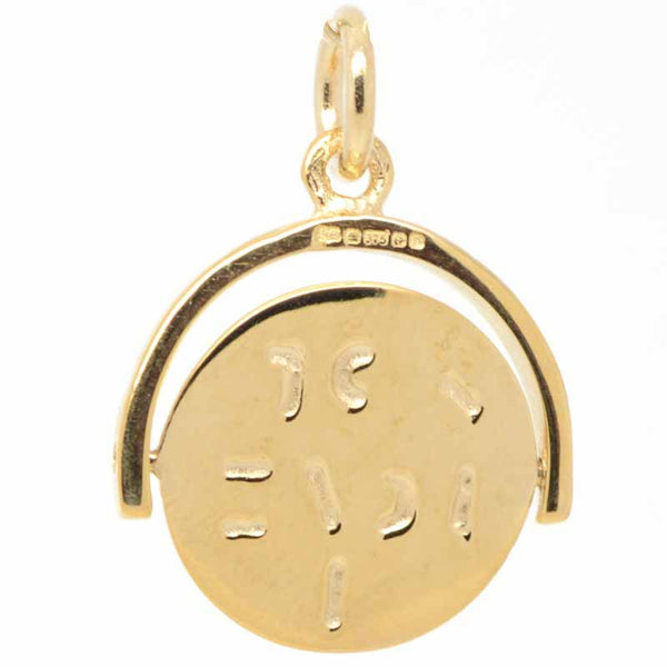 Gold  I Love You Spinner Charm - Perfectcharm - 1