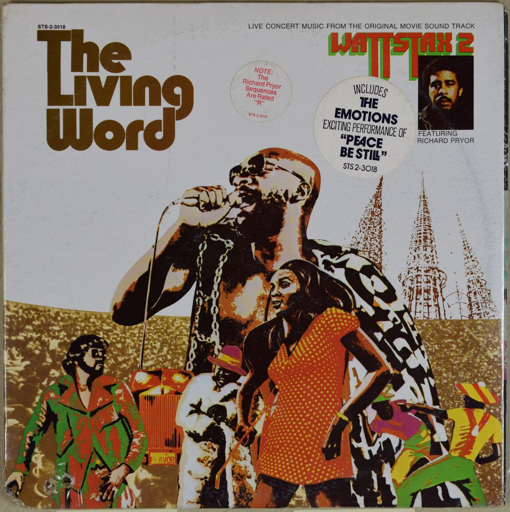 Various Artists | The Living World - Wattstax 2