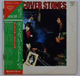 The Rolling Stones | Discover Stones