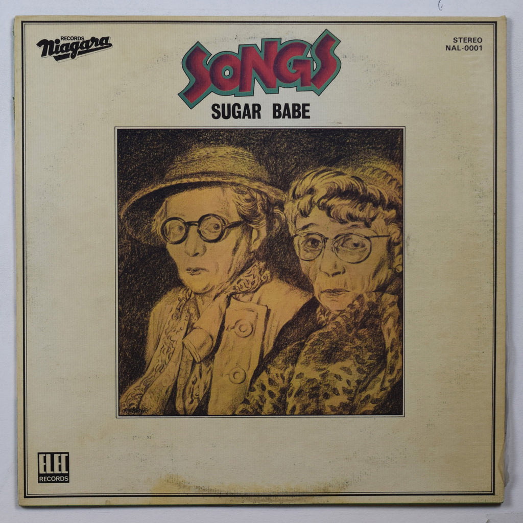 Sugar Babe / Songs