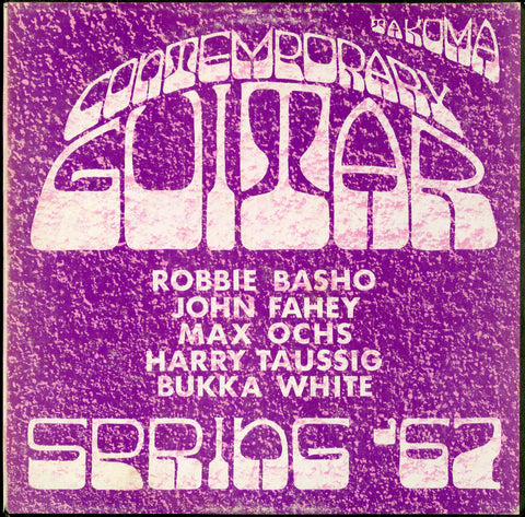 Various / Contemporary Guitar Spring '67