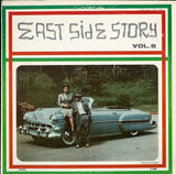 East Side Story / Vol.8