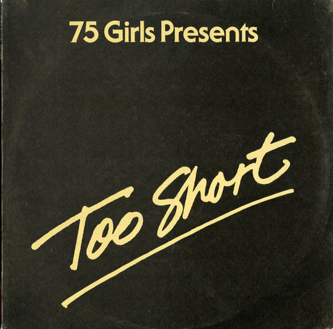 Too Short / Don't Stop Rappin'