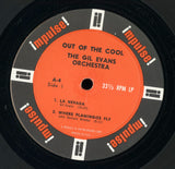 Gil Evans / Out Of The Cool