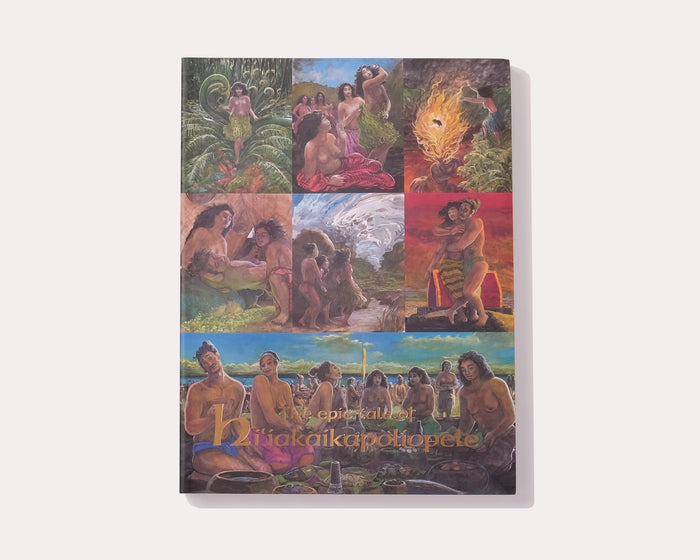 Book - The Epic Tale of Hi'iakaikapoliopele