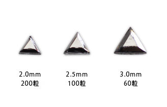 Beauty Nailer Nail Stone Variety Pack Silver Triangle 360pc