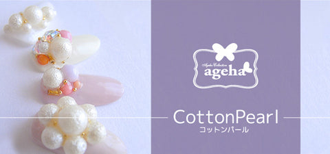 Ageha Jewelry Collection cottone pearl 2.5mm 12pc