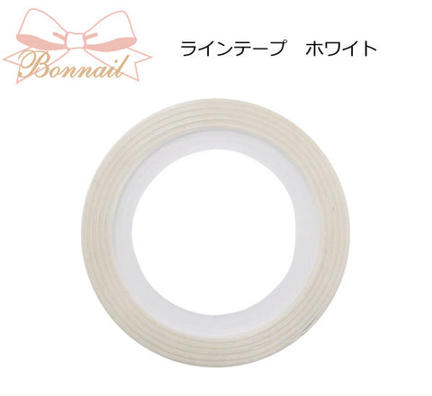 Bonnail Line Tape White 1mm
