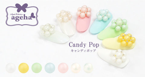 Bonnail Ageha Jewelry Collection Candy Pastel Mint Green 5mm 8pc (Discontinued Item)