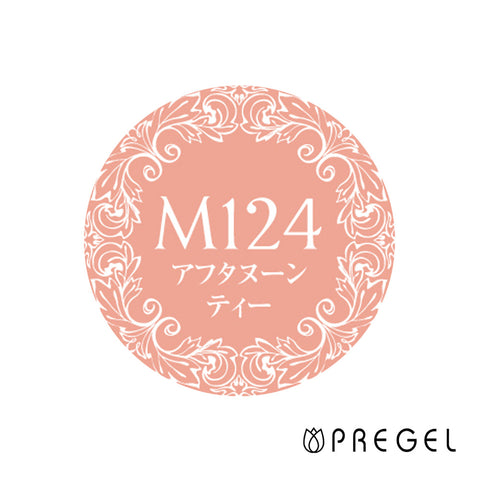 PREGEL Muse Afternoon Tea PGM-M124 4g