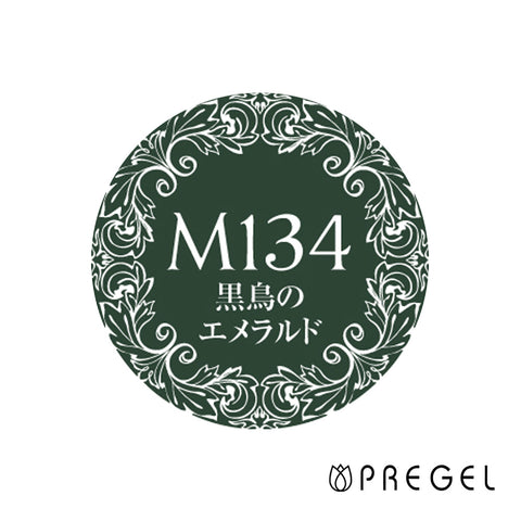 PREGEL Muse Black Bird Emerald PGM-M134 4g