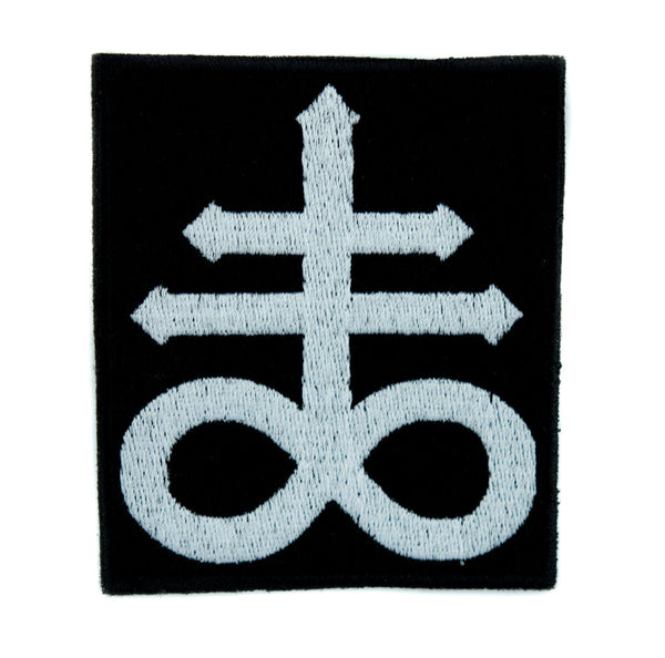 Leviathan Cross Crux Satanus Iron on Patch Applique Occult Clothing Black Sulphur
