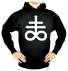 Crux Satanus Leviathan Cross Pullover Hoodie Sweatshirt Occult Clothing Black Sulphur