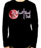 Dysfunctional Doll Original Logo Men's Long Sleeve T-Shirt Gothic Clothing