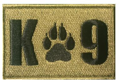 K - 9 Rectangle Multicam Patch - 2 Pack