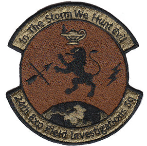 24th Exp Field Investigation Sq (OSI) OCP Spice Brown Patch - 2 Pack
